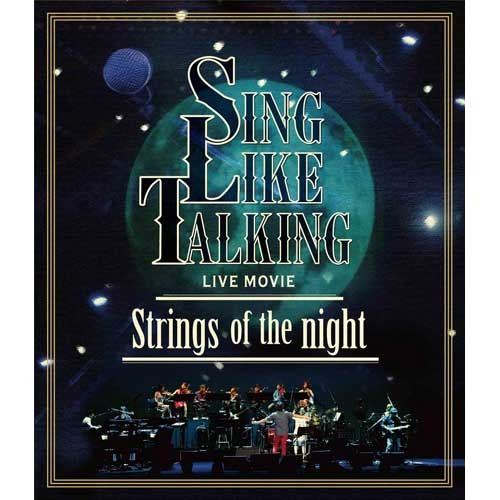 SING LIKE TALKING / LIVE MOVIE Strings of the night【Blu-ray】