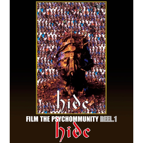 hide / FILM THE PSYCHOMMUNITY REEL.1【Blu-ray】
