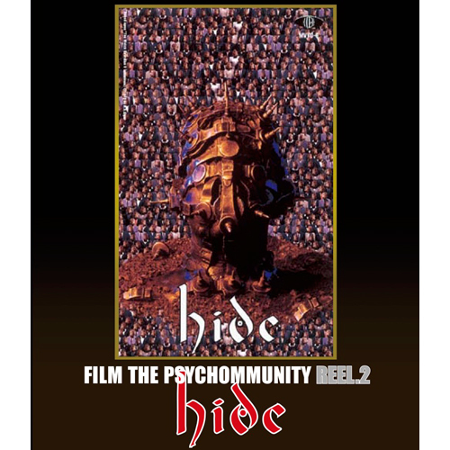 hide / FILM THE PSYCHOMMUNITY REEL.2【Blu-ray】