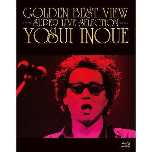 井上陽水 / GOLDEN BEST VIEW ~SUPER LIVE SELECTION~【Blu-ray】