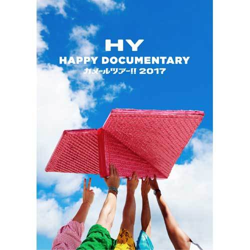 HY / HY HAPPY DOCUMENTARY ~カメールツアー!! 2017~【通常盤】【Blu-ray】