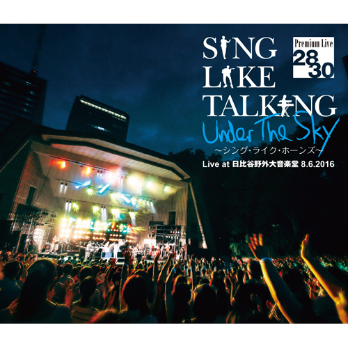 SING LIKE TALKING / SING LIKE TALIKNG Premium Live 28/30 Under The Sky ~シング・ライク・ホーンズ~ Live at 日比谷野外大音楽堂  8.6.2016【Blu-ray】