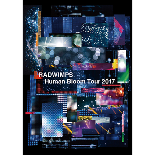 RADWIMPS / RADWIMPS LIVE Blu-ray「Human Bloom Tour 2017」【通常盤】【Blu-ray】