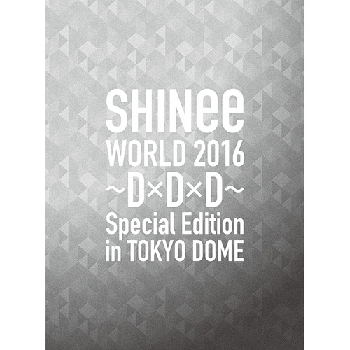SHINee / SHINee WORLD 2016~D×D×D~ Special Edition in TOKYO DOME【初回限定盤】【Blu-ray】