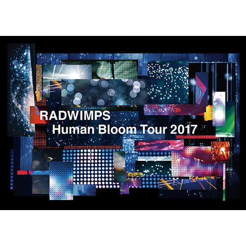 RADWIMPS / RADWIMPS LIVE Blu-ray「Human Bloom Tour 2017」【完全生産限定盤】【Blu-ray】【+LIVE ALBUM】【+Photobook】