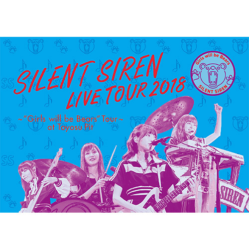 "SILENT SIREN / 天下一品 presents SILENT SIREN LIVE TOUR 2018 ~""Girls will be Bears"" TOUR~ @ 豊洲PIT【初回限定盤】【Blu-ray】【+GOODS】"