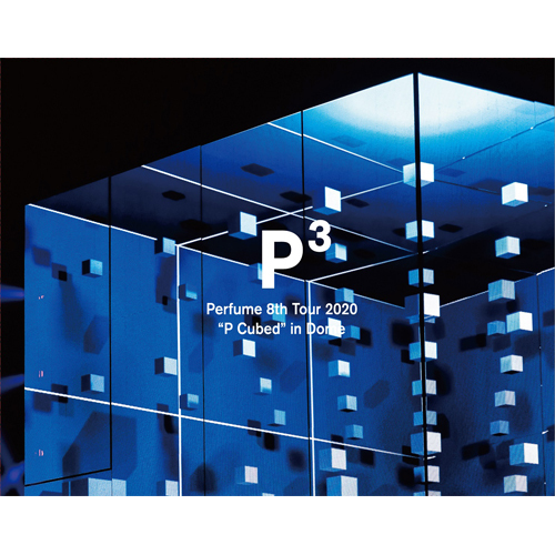 "Perfume / Perfume 8th Tour 2020""P Cubed""in Dome【初回限定盤】【Blu-ray】【+特典Disc】"