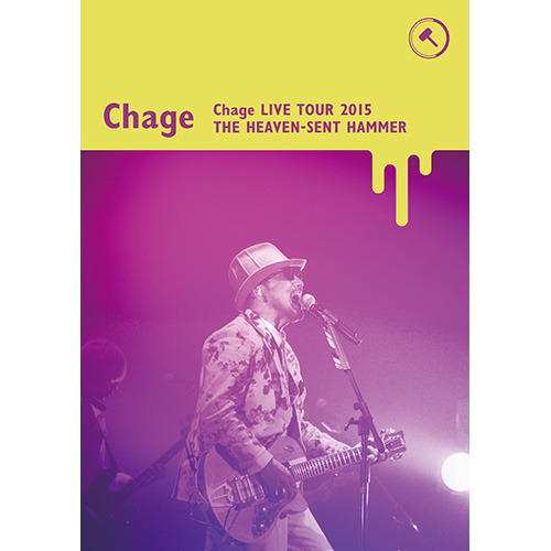 CHAGE / Chage Live Tour 2015 〜天使がくれたハンマー〜【通常盤】【Blu-ray】