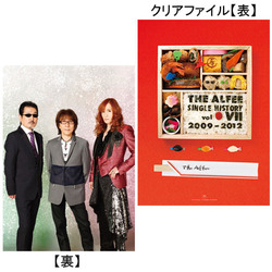 THE ALFEE『SINGLE HISTORY VOL.VII』/A4クリアファイル