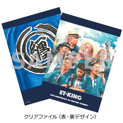 ET-KING / 20th Anniversary ALL TIME BEST / 特典