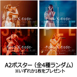 PassCode / PassCode CLARITY Plus Tour 19-20 Final / ポスター