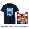 Mrs. GREEN APPLE / ENSEMBLE TOUR 〜ソワレ・ドゥ・ラ・ブリュ〜 +ENSEMBLE TOUR LIMITED T-SHIRT【UNIVERSAL MUSIC STORE限定】【受注生産限定商品】【DVD】【+Tシャツ】