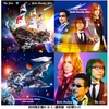 THE ALFEE / Battle Starship Alfee【4形態セット】【CD】【+CD】