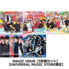 TOMORROW X TOGETHER / MAGIC HOUR【5形態セット】【UNIVERSAL MUSIC STORE限定】【CD MAXI】【+DVD】【+PHOTO BOOK】