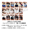 King of Ping Pong / FAKE MOTION【恵比寿長門学園3形態セット】【UNIVERSAL MUSIC STORE限定特典付】【CD MAXI】【+DVD】【+BOOK】
