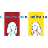 MINMI / 『ALL TIME BEST : ADAM』+『ALL TIME BEST : EVE』【特典スリーブケース付】【数量限定セット】【CD】