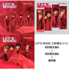 Sexy Zone / LET'S MUSIC【3形態セット】【CD MAXI】【+DVD】