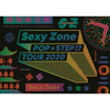 Sexy Zone / Sexy Zone POP×STEP!? TOUR 2020【初回限定盤】【Blu-ray】