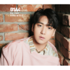 B1A4 / Do You Remember【バロ盤】【CD MAXI】