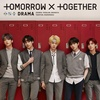 TOMORROW X TOGETHER / DRAMA【UNIVERSAL MUSIC STORE限定盤】【CD MAXI】