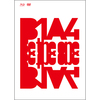 B1A4 / B1A4 JAPAN TOUR 2017 「Be the one」【UNIVERSAL MUSIC STORE限定盤】【Blu-ray】【+3DVD】【+フォトブック】