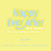 BTS / BTS JAPAN OFFICIAL FANMEETING VOL 4 [Happy Ever After]【Blu-ray】