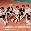 TOMORROW X TOGETHER / DRAMA【通常盤】【CD MAXI】