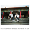 Hilcrhyme / Hilcrhyme OFFICIAL YEARBOOK 2017-2018 「H」
