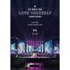 BTS / BTS WORLD TOUR 'LOVE YOURSELF' ~JAPAN EDITION~【通常盤】【DVD】