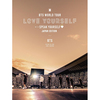BTS / BTS WORLD TOUR 'LOVE YOURSELF: SPEAK YOURSELF' - JAPAN EDITION【初回限定盤】【DVD】