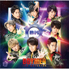 BOYS AND MEN / BOYMEN the Universe【通常盤】【CD】
