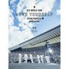 BTS / BTS WORLD TOUR 'LOVE YOURSELF: SPEAK YOURSELF' - JAPAN EDITION【初回限定盤】【Blu-ray】