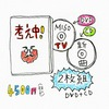 味噌汁's / MISO TV & SONGS【通常盤】【DVD】【+CD】