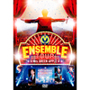 Mrs. GREEN APPLE / ENSEMBLE TOUR 〜ソワレ・ドゥ・ラ・ブリュ〜【DVD】