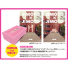 C&K / JIMOTO×JIMOTO【初回限定盤】【DVD】【+Blu-ray】【+GOODS】