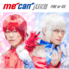 me can juke / FIRE or ICE【通常盤】【CD】