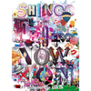 SHINee / SHINee THE BEST FROM NOW ON【完全初回生産限定盤A】【CD】【+Blu-ray】
