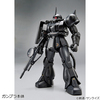 LUNA SEA / THE BEYOND GUNPLA 40th EDITION THE BEYOND X MS-06LS ZAKU II ver.LUNA SEA【ガンプラ】【完全限定生産】【+CD】