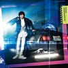 TETSUYA / I WANNA BE WITH YOU【通常盤】【初回仕様】【CD MAXI】