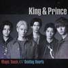 King & Prince / Magic Touch / Beating Hearts【通常盤】【CD MAXI】