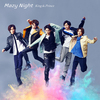 King & Prince / Mazy Night【初回限定盤B】【CD MAXI】【+DVD】