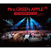 Mrs. GREEN APPLE / In the Morning Tour - LIVE at TOKYO DOME CITY HALL  20161208【Blu-ray】
